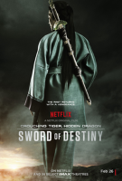 Crouching Tiger, Hidden Dragon_Sword of Destiny (2016)